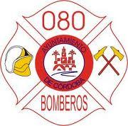 Bomberos Ayuntamiento de Cordoba